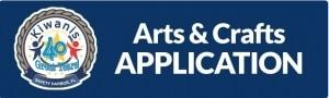Button-Kiwanis-Arts-Crafts-Application