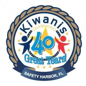 Kiwanis-Logo-40-Great-Years